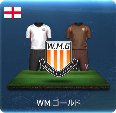 VMゴールドのユニフォーム画像