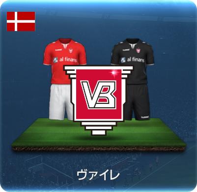 チームのユニフォーム画像