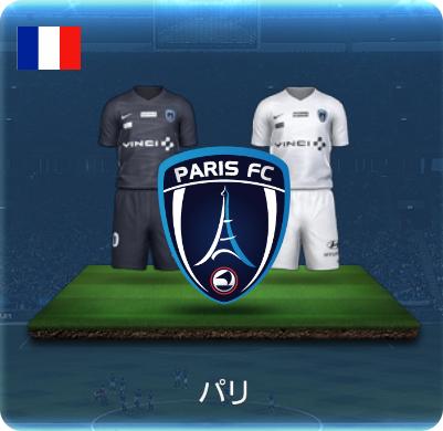 パリのユニフォーム画像