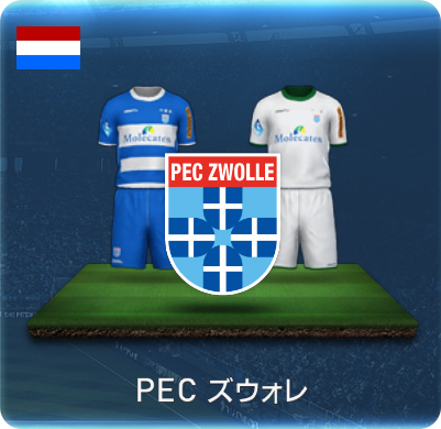 PECズヴォレのユニフォーム画像