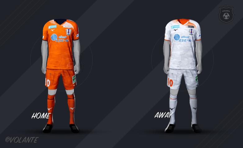 愛媛FCのユニフォーム画像